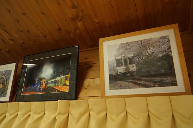 森宮野原に飾られていた写真