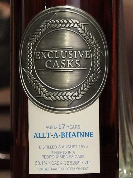 ALLT-A BHAINNE 1995
