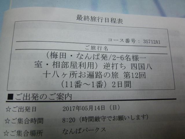 P1300233.jpg