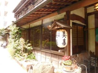 0416obahouji4.jpg