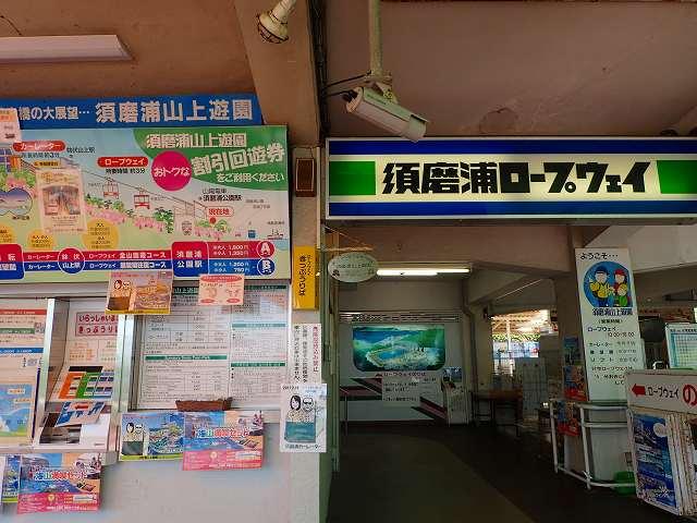 sumaura5.jpg