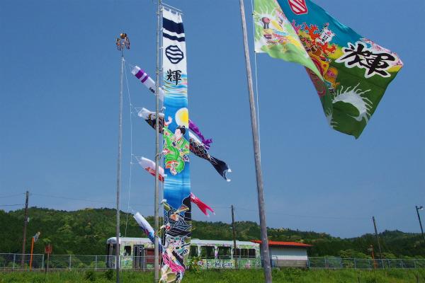 三原村 市町村ラッピング列車