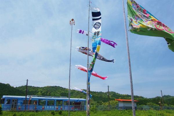 土佐清水市 市町村ラッピング列車