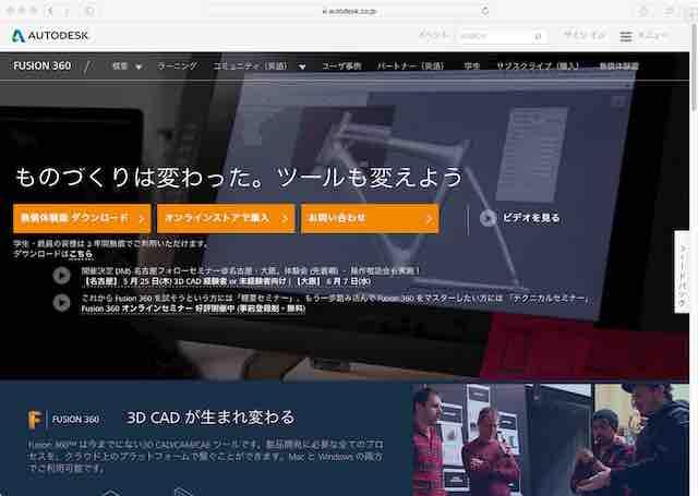 fc2blog_20170624075606195.jpg