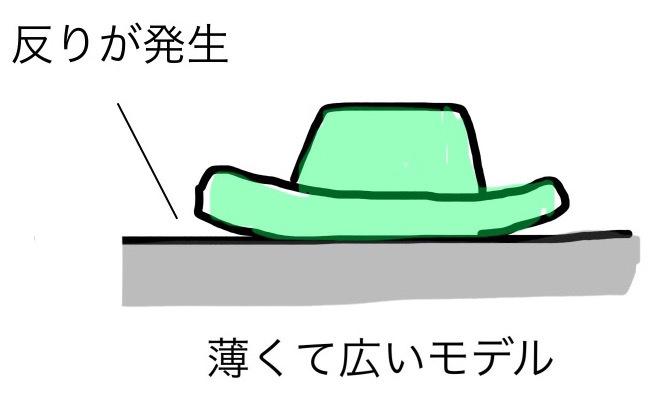raft3.jpg