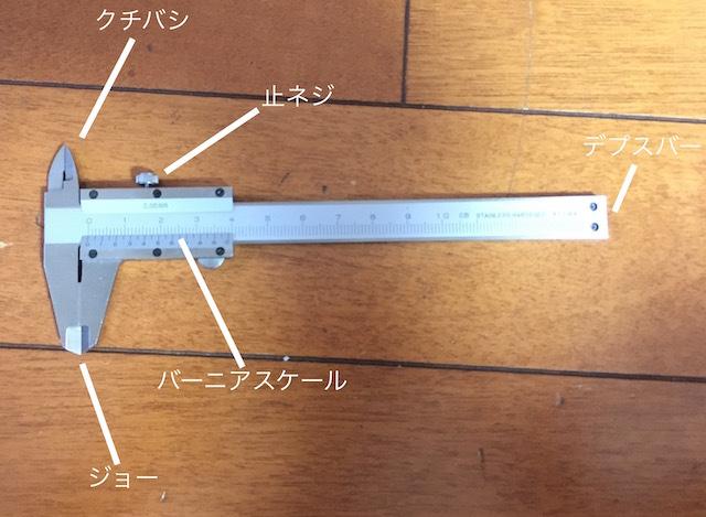 scale01.jpg