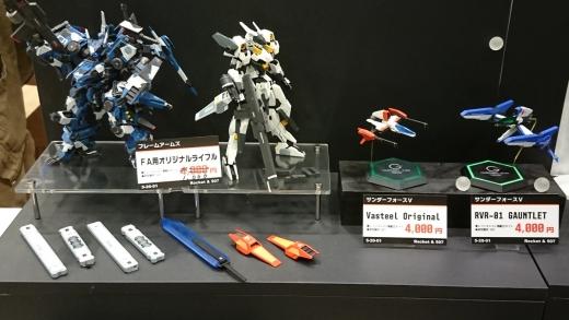 WF2017S Rocket&507