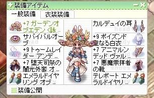 Lv137ws.jpg