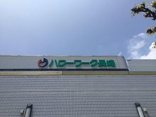 20170731_hw.jpg