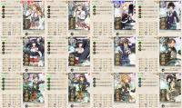 17春E-3_戦力_s