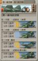 基地航空隊_20170819-011203289