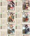 17夏E-7_道中支援