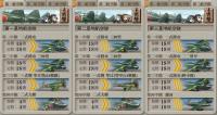 17夏E-7_航空隊