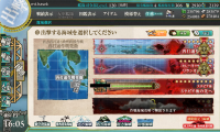 kancolle_20170813-160501091.png