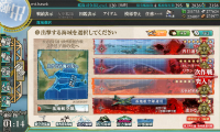 kancolle_20170816-011404638.png