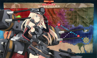 kancolle_20170817-041916979.png