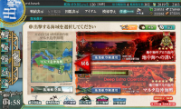 kancolle_20170817-045803138.png