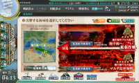 kancolle_20170821-041346542.png