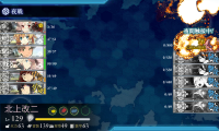kancolle_20170827-170945136.png