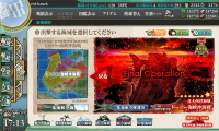 kancolle_20170827-171343919.png