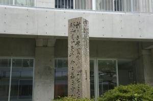 三本松石碑42