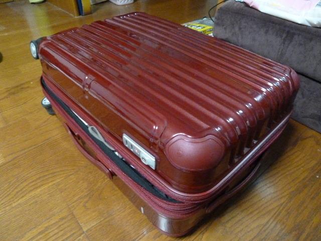 娘のスーツケース
