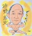 4-笹野高史