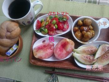 20170818朝食