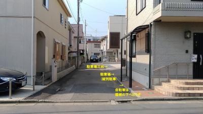 P_20170523_081654_vHDR_Auto.jpg