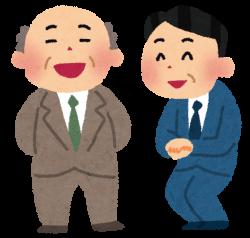 gomasuri_businessman.png