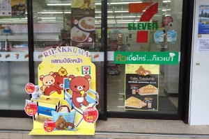 Rilakkuma, 7-Eleven, Bangkok Thailand