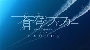 EXO26-183_R_20170527164546e8a.jpg