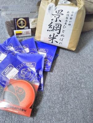 小十郎の郷お土産