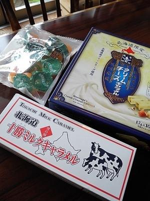 20170801北海道土産