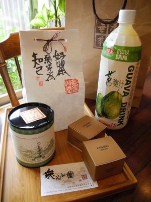 20170818台湾のお土産