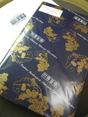 20170825鎌倉のお土産