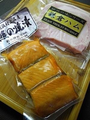 20170908お福分け食材