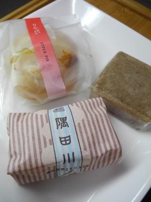 20170504東京土産