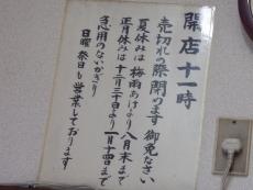 170704001.jpg