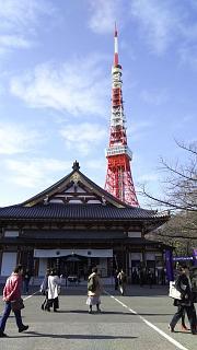 20161224芝浦から増上寺、新橋(その20)