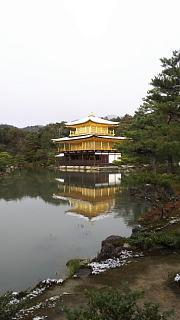 20161228金閣寺(その29)