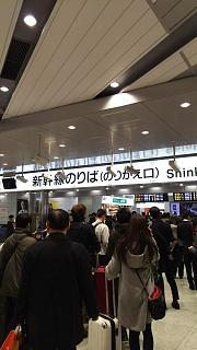 20161228新大阪(その1)