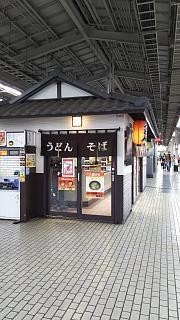 20161228新大阪(その2)