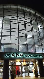 20161228高松駅(その3)
