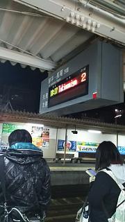 20161228高松駅(その4)