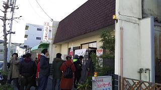 20161231うどんバカ一代(その6)