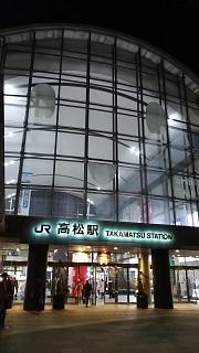 20170101サンポート高松(その3)