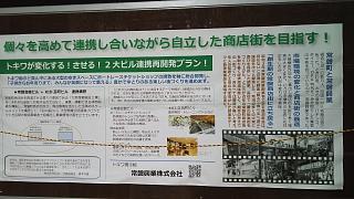 20160102朝の高松(その6)