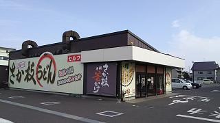 20160102さか枝春日町店(その4)