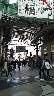 20170104商店街(その5)